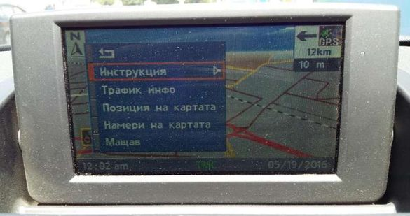 БЪЛГАРСКИ език МЕНЮ и глас BMW навигационен диск 2019 година