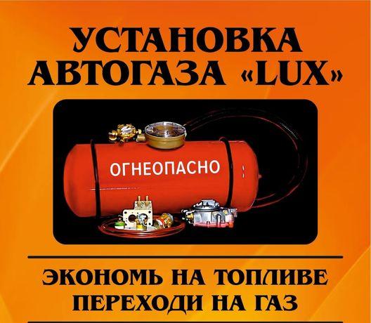 Установка АВТОГАЗ, Гбо ремонт автогаза