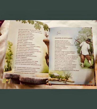 Детские книжки *Басни Крылова *
