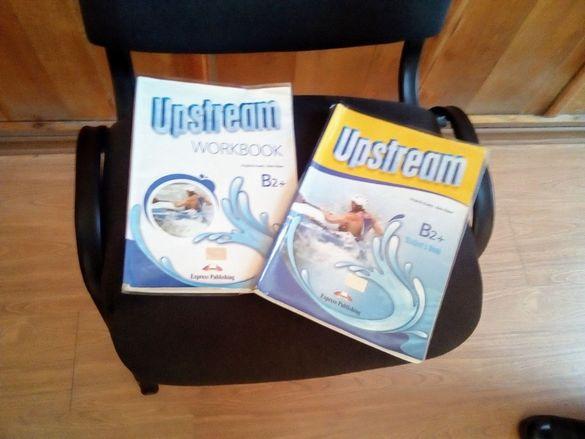 Учебник и тетрадка Upstream B2+