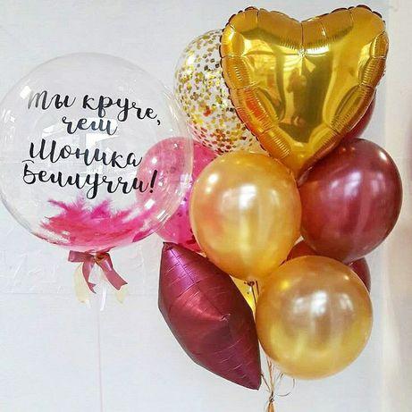 Шары с надписью,  Большие шары, Фольгированные шары, Шары с доставкой