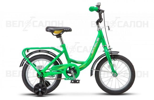 Новые Детские Российские велосипеды Stels. Для детей от 3-7 лет.