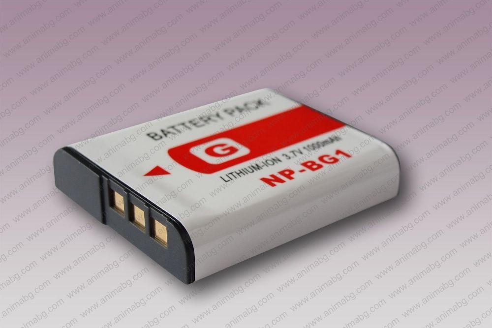 ANIMABG Батерия модел NP-BG1