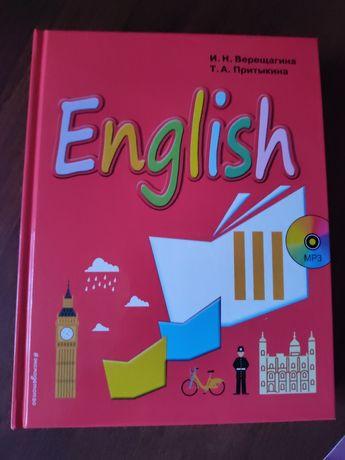 Продаю учебник Английский 3 класс Верещагина