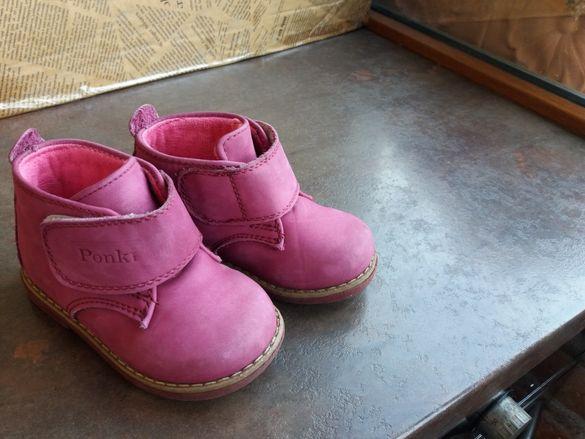 №22 розови кубинки ,есенно/зимни обувки, боти