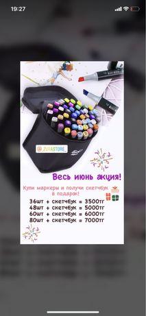 Скетчмаркеры / маркеры touch
