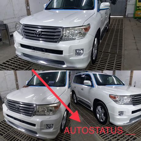 Покраска авто Автомаляр костоправ (кастоправ) кузовной ремонт