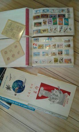 Колекция от пощенски марки