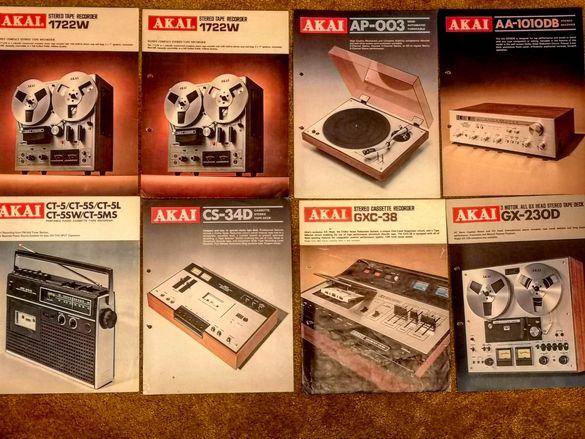 Акай Akai Akai Gx брошури каталог, рекламен, Магнетофон брошура, дек
