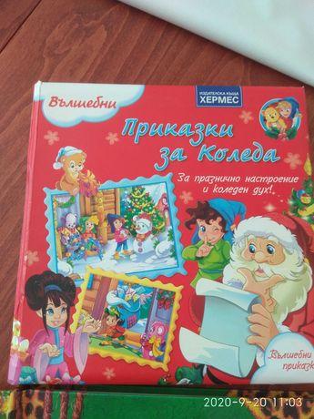 Детски книжки за 3+