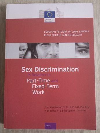Дискриминационно право