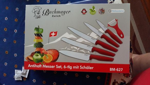 Комплект керамични ножове