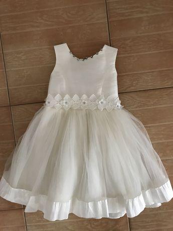 рокличка за принцеси