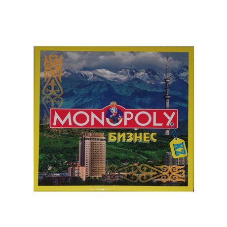Настольная игра Монополия Бизнес KZ