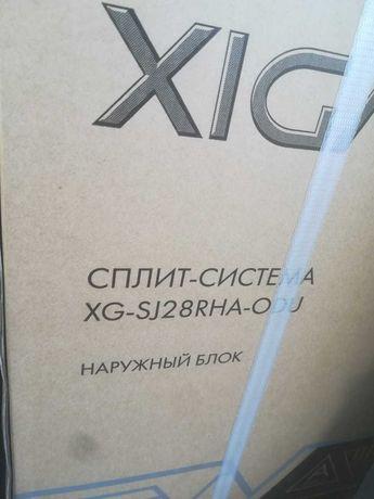 Кондиционер Xigma 09