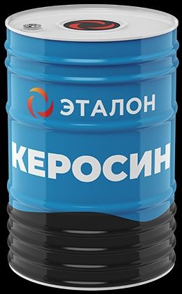 Керосин 400 тенге за литр