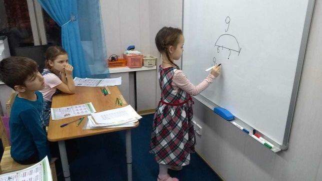Подготовка к школе. 0 Нулевой класс. Петерсон, Перспективная шк.