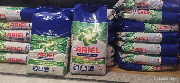 Прах ARIEL за цветно или бяло пране 10кг.