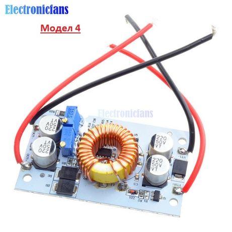 DC DC step up конветори; вход 8.5 - 48V, изход 10 - 50V; ток: 0 - 10А