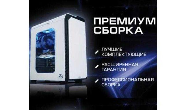 Закажи #Компьютер мечты. Плати не сразу. #Алматы. #Компьютер мечты.