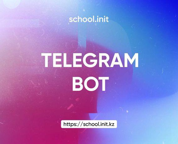 Разработка Telegram (Телеграмм) и мессенджер ботов