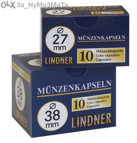 Капсули за монети Lindner - различен диаметър / от 15 до 50 мм