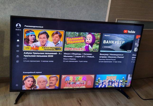 Большой смарт телевизор LG 50 дюймов.