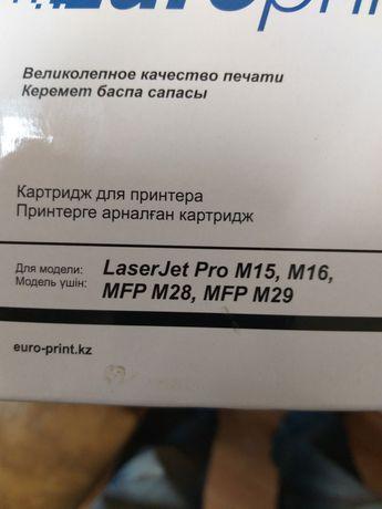 Продам картридж для принтера