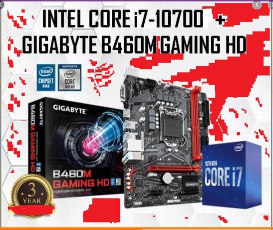kit ieftin i7-10700, rami 16GB DDR4 placa de baza GIGABYTE B460M DS3H
