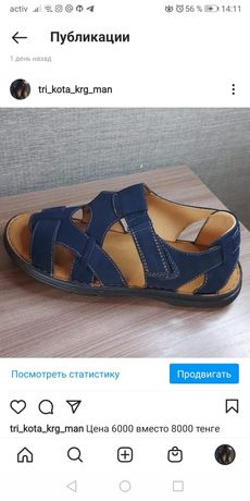 Качественная мужская обувь Сандалии