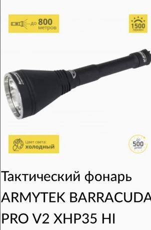 Продам фонарик тактический