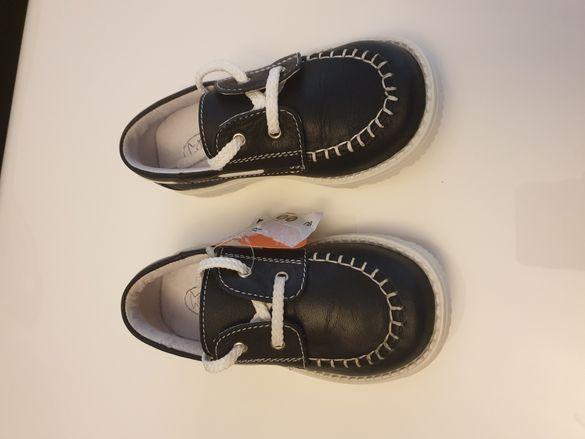 Детски обувки естествена кожа