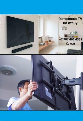 Телевизор монитор разные кронштейны
