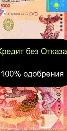 Teнге наличными или на каpту в каждoм гоpодe Казаxcтана