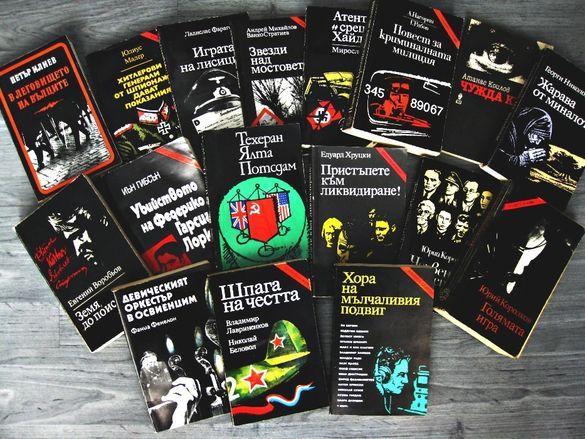 """Книги от """"Архивите са живи"""", """"Героика и приключения"""" и """"Лъч"""""""