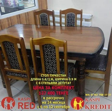 Стол Туркестан с 6 стульями