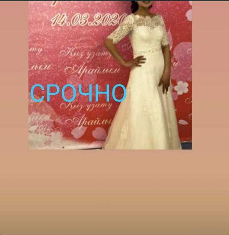 Продам свадебное платье подарок Узату