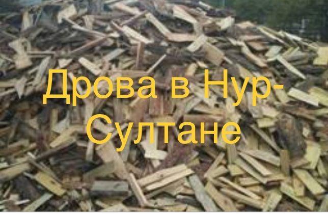 Продам дрова 5000 тг куб