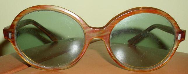 Ochelari de soare dama anii 70