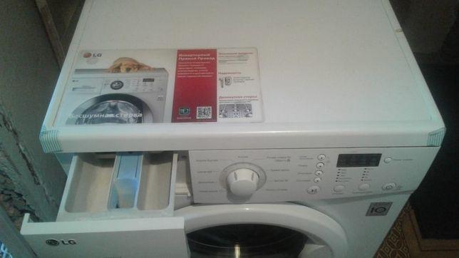 Продаётся стиральная машина в г.Таразе