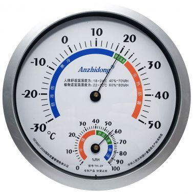 Termometru si higrometru analogic - THG101