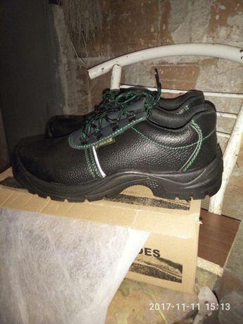 Предпазни/работни обувки