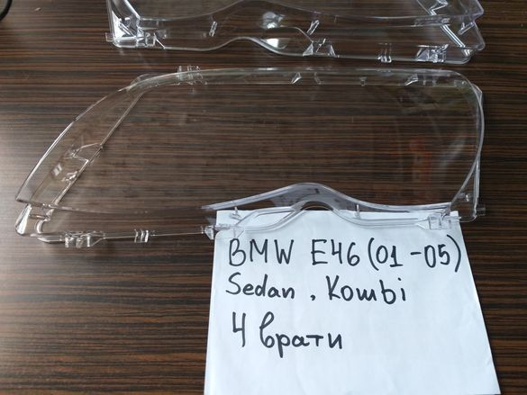 Стъкло капак фар БМВ Е46 фейс 01- стъкла капаци фейслифт бмв е46