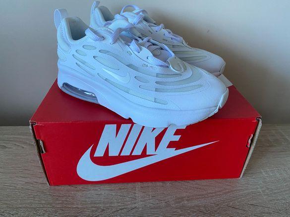 Nike Air max exosense / Nike court legacy / Nike md valiant