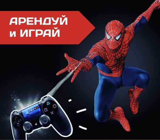 Аренда Прокат PS4 PS5, ПС4 ТВ Доставка PlayStation 4 ремонт джойстика