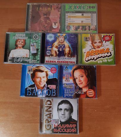 CD-диски с песнями