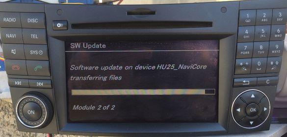 Софтуерен ъпдейт 09/29 Comand NTG 2.5 Software Update 09/29 CD 01/2010