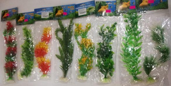 Изкуствени растения за аквариум - 30см