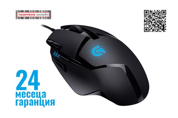 Logitech G402-оптична геймърска мишка с кабел USB