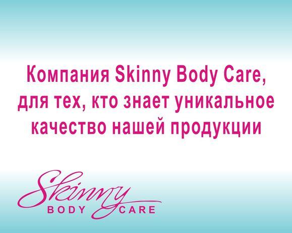 Убрать морщины за 5 минут от scinny body care